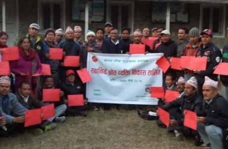 NCDP Nepal